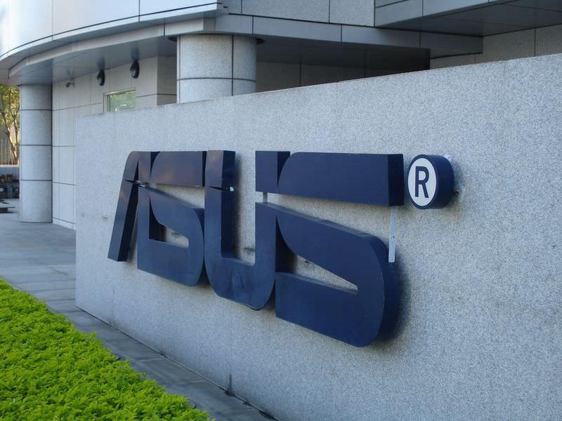 [生活] ASUS 華碩關渡全球企業總部參訪之創新、舒適工作環境