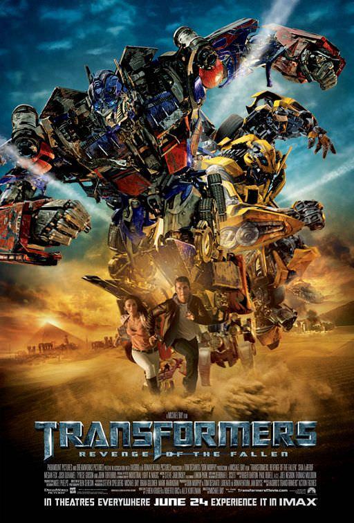[影評] 變形金剛2 : 墮落者的復仇 Transformers 2 電影觀賞心得