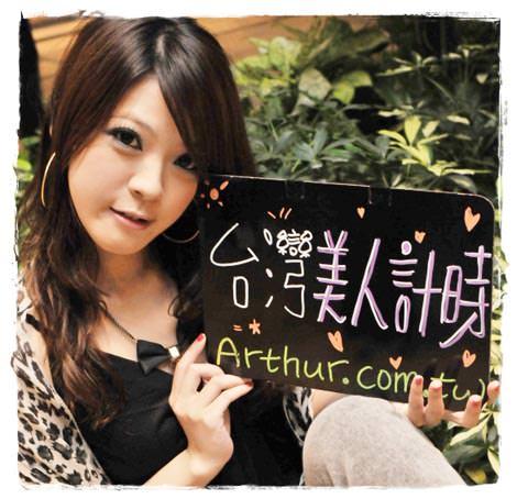 [網站] 正妹時鐘台灣版正式上線,由美女來為你計時