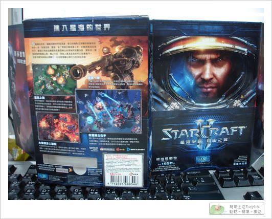 星海爭霸2 自由之翼遊戲下載、不專業開箱文介紹