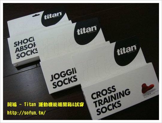 Titan 太肯運動科技機能襪開箱文介紹 & 試穿跑步測試