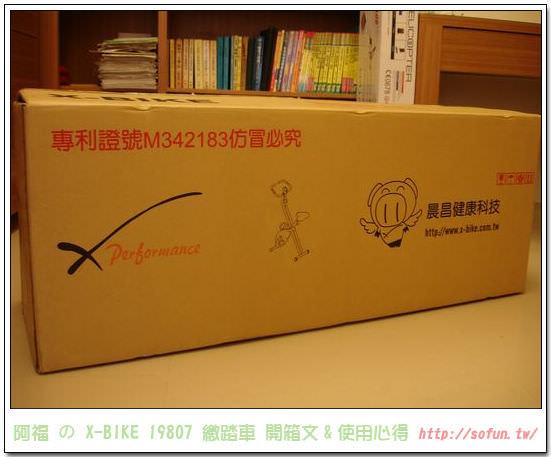 [心得] PERFORMANCE X-BIKE 19807 使用心得@在家輕鬆運動