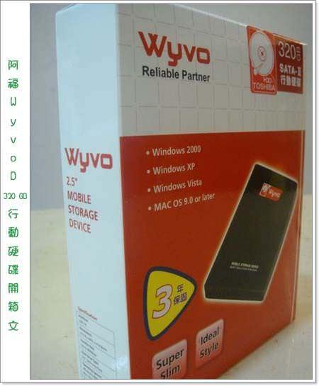 FUJITSU Wyvo D 320GB 2.5吋行動硬碟開箱文