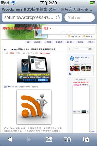 7-Eleven 統一超商與中華電信合作@7-11 Wi-Fi 無線上網資訊