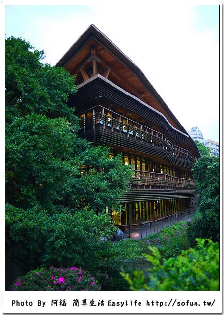 [風景] 新北投地熱谷、全球最美公立圖書館 – 北投圖書館隨手拍