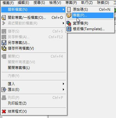 [軟體下載] Dev-C++ 學習C語言、程式開發好幫手@免安裝中文版