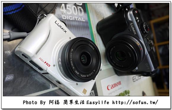 [敗家] Panasonic Lumix DMC-GF1 女朋友一號單眼相機+20mm/F1.7大光圈餅乾鏡開箱文