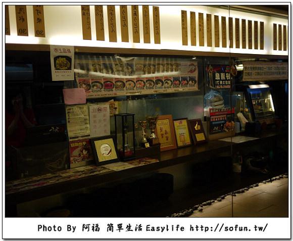 [美食] 台北南陽街。Q老大日本讚岐烏龍麵@手打麵條、Q嫩滑口