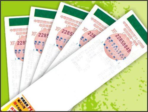 100年 01-02 月統一發票 中獎號碼 加開一組千萬特別獎&兩組六獎