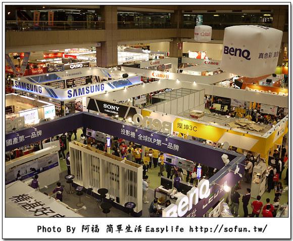 [攝影] 2011 台北春季電腦展 Show Girl 隨手拍