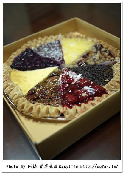 [甜點] 艾媽咪美式鄉村派@多種口味搭配選擇