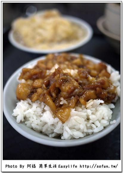 [新北市三重。美食] 今大魯肉飯@價格實在、不錯吃