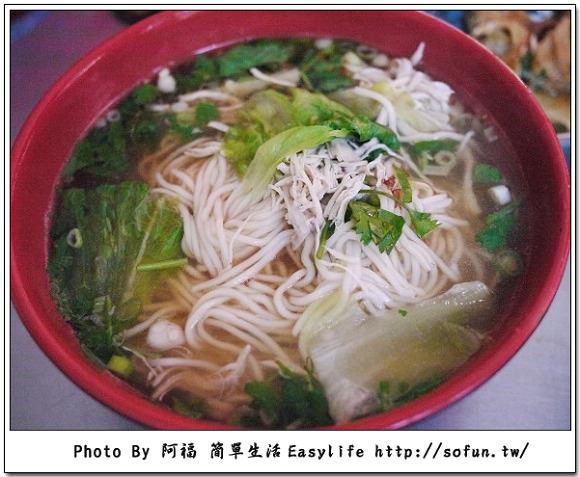 [食記] 台北濟南。香舍味麵館 (婆婆媽媽涼麵) 滷味、湯麵一級棒