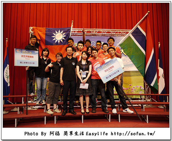 [生活] 100年度國際青年大使交流計畫 in 台北科技大學 隨手拍