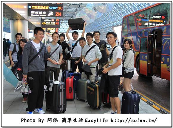 [旅遊] 2011 泰國五天四夜畢業旅行 ~ 機場篇 & 注意事項