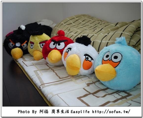 Angry Birds 憤怒鳥。遊戲免裝下載、網頁線上版 & 憤怒鳥絨毛娃娃玩偶公仔開箱文