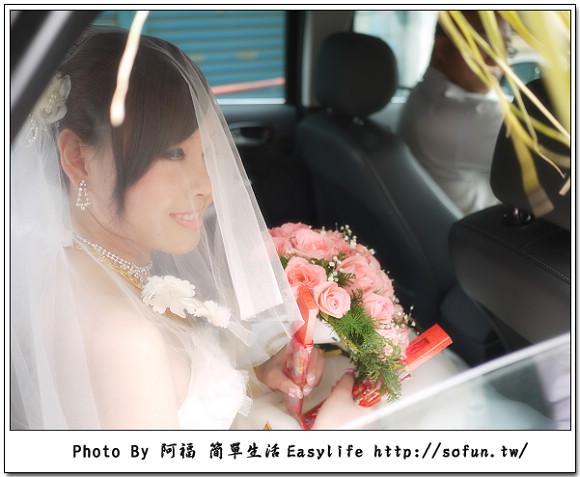 [攝影] 阿泰、小柯結婚囍宴攝影 in 楊梅富岡