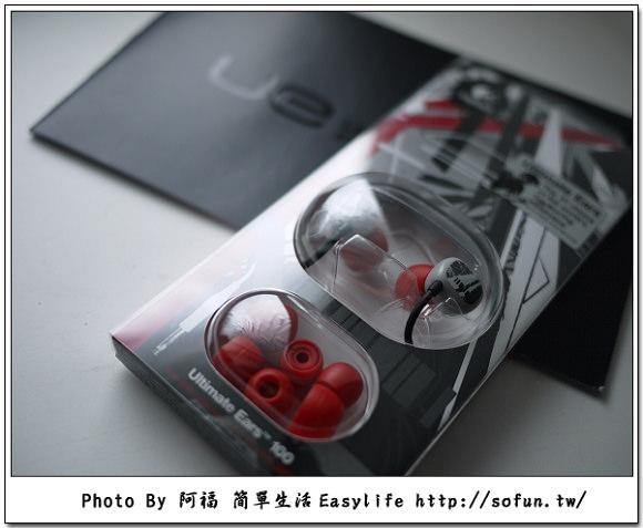 [玩物] 羅技 Ultimate Ears 100 繽紛、入耳式隔音耳機開箱文