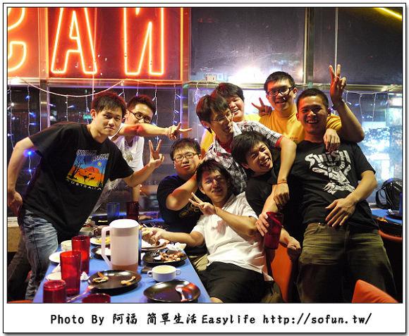 [生活] 台北公館。NASSAS 美式餐廳校園派對吃到飽@送舊好歡樂
