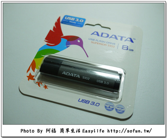 [敗家] 威剛 ADATA S102 USB3.0 隨身碟開箱文、效能測試比較