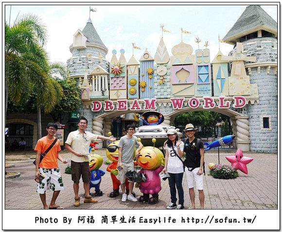 [旅遊] 泰好玩系列 Day4 ~ Dream World 夢幻世界樂園→金東尼人妖秀→靈驗四面佛→Central World 購物中心NaRaYa旗艦店買曼谷包趣