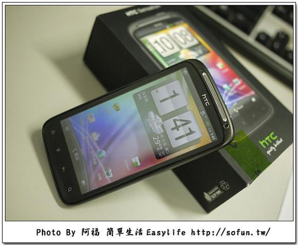 [科技] HTC Sensation 感動機 雙核心智慧手機開箱文