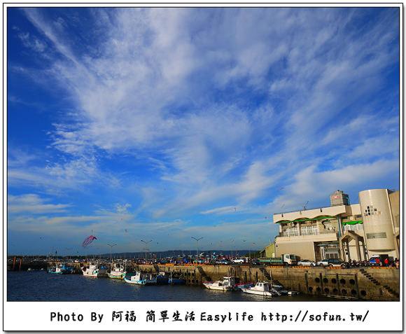 [攝影] 新竹南寮漁港。十七公里海岸線風情、海天一線風景區拍攝