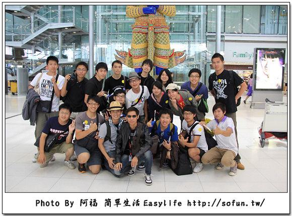 [旅遊] 泰好玩系列 Day5 最終回 ~ 皇家毒蛇研究中心→皮件展示中心→ROYAL SUKI 皇家火鍋餐廳→曼谷機場回台灣