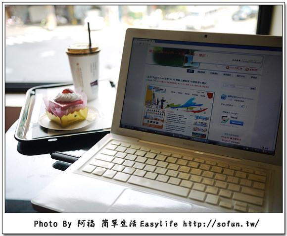 [分享] 新竹市區。Donutes 多那之咖啡蛋糕烘焙 (免費WiFi無線上網)