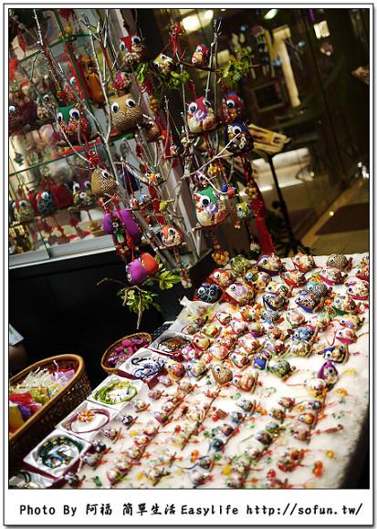 [吊飾] 台北西門町。貓頭鷹阿嬤手工飾品愛心義賣
