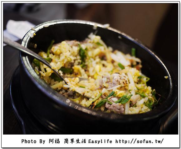 [食記] 台北公館。韓天閣 – 韓式定食、銅盤烤肉料理專賣店