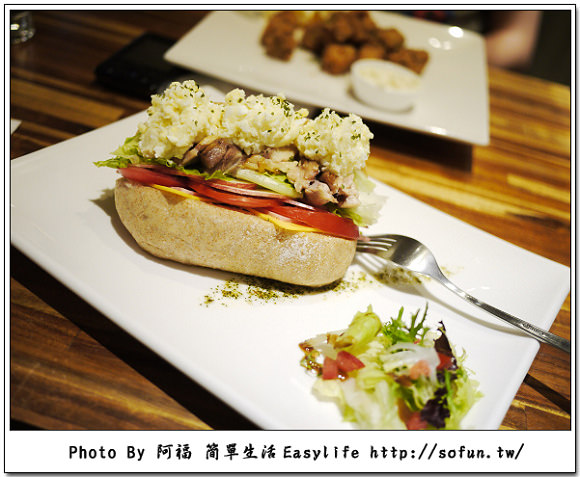 [輕食] 台北東區。九月咖啡 9 September Café (提供WiFi無線上網)