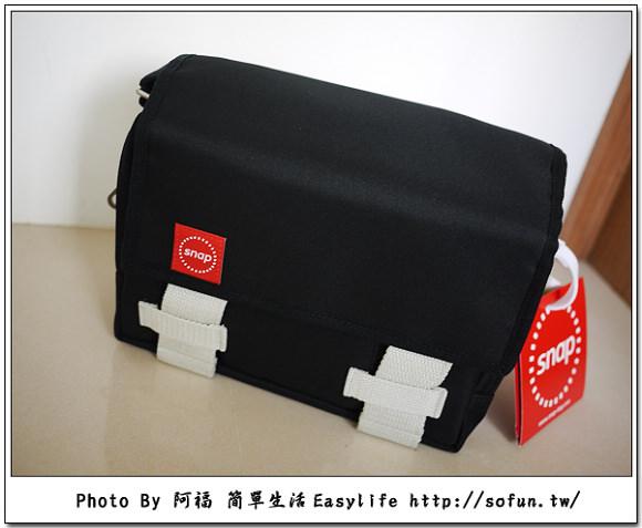 [邀稿] Snap Black Jack 攜帶輕便數位相機包 跟我走到哪拍到哪