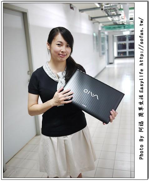 [邀稿] Sony VAIO EL26 秋季新品 型動隨我、生活隨享 筆電開箱