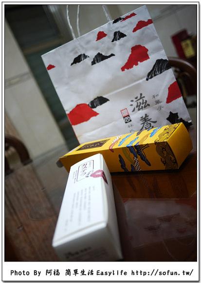 [甜點] 台北南京總店。林氏滋養和菓子 ~ 蜂蜜蛋糕、麻糬銅燒