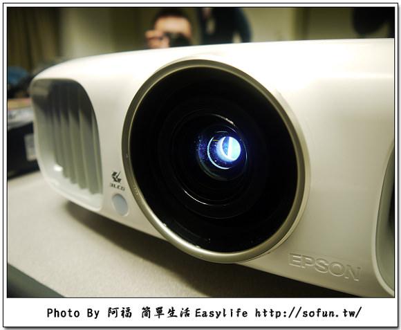 [邀稿] EPSON 家庭劇院3D投影機體驗 480Hz 技術視覺、明亮度UP