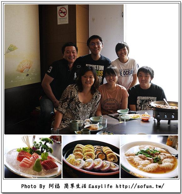 [食記] 新竹竹北。江屋日本料理餐廳@菜色變化略為遜色