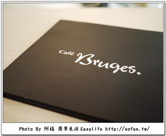 [輕食] 台北信義。布魯日咖啡 Bruges Café 聚會、行動辦公室好場所 (已歇業)