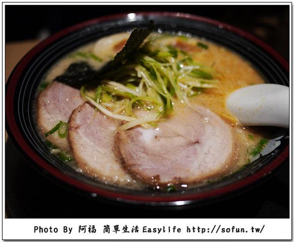 [美食] 台北東區。屯京拉麵@日本高人氣拉麵、美味又好吃