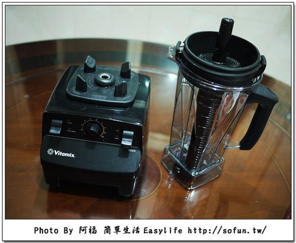 [家電] Vita-Mix 5200 TNC 生機營養調理機開箱文@冰沙果汁輕鬆打、廚房料理好幫手