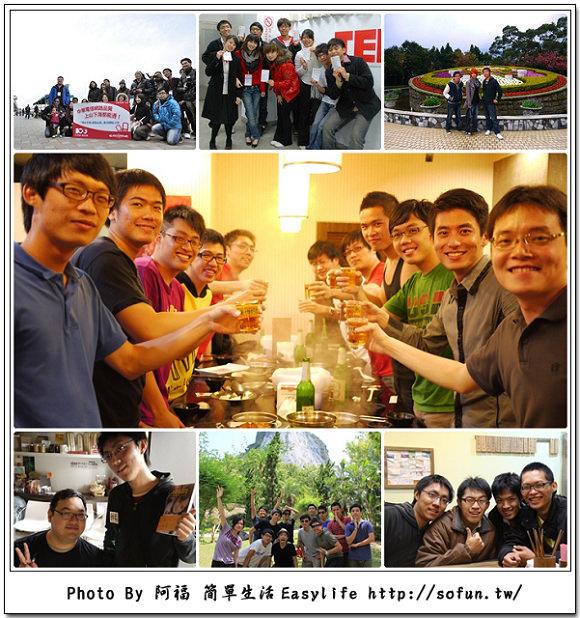 [記錄] 2011年度回顧。迎接嶄新 2012 攝影作品、旅遊美食推薦