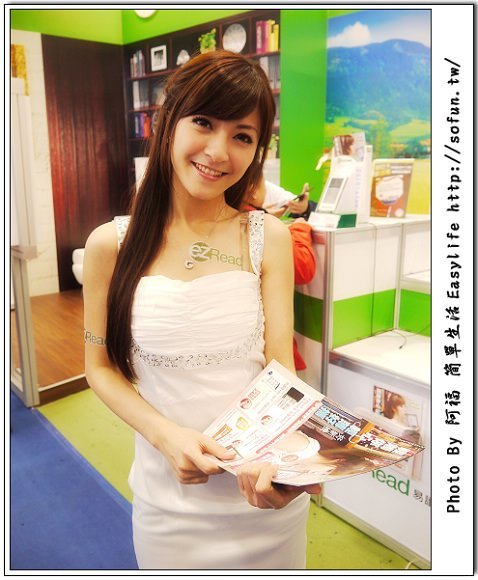 [攝影] 2011 台北資訊月 Show Girl & 科技新玩意 GF1手持隨手拍