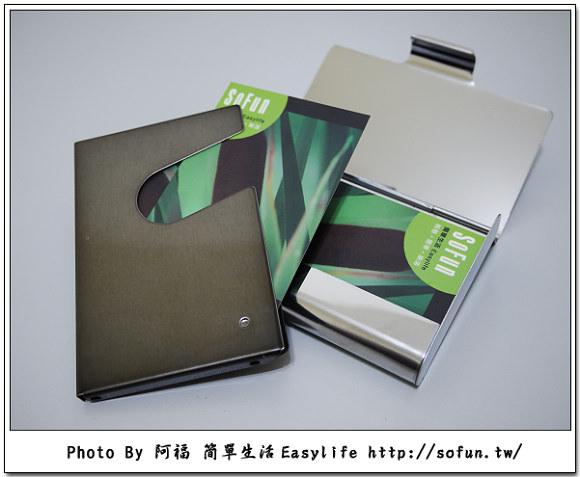[攝影] Panasonic 14-42mm X 電動變焦餅乾鏡頭 開箱文&作品分享