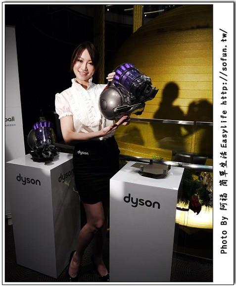 [家電] Dyson DC36 球型圓筒式吸塵器@靈活彎隨意轉