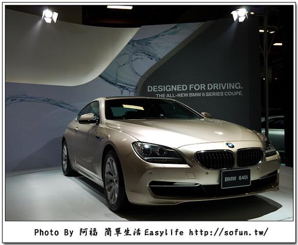 [攝影] 台北世貿國際汽車大展 超跑新車、名模、Show Girl 隨手拍