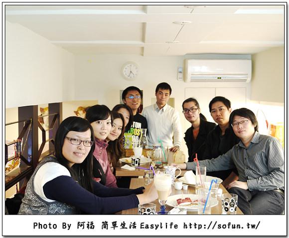 [聚會] 台北大安區。燒咖啡:LP5 活動花絮記錄 (免費無線上網)