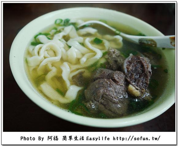 [食記] 新竹博愛。璽子牛肉麵@斤餅包牛肉現做真好吃
