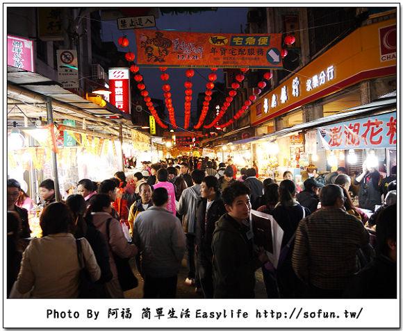 [隨拍] 2012台北迪化年貨大街吃吃喝喝@感受過年氣氛囉