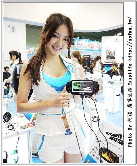 [活動] 2012 台北國際電玩展 Show Girl、正妹攝影 (圖超多)