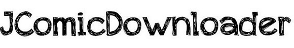 JComicDownloader 跨平台免費線上漫畫下載器 免安裝中文版